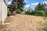 8917 Mulberry Court - Photo 24
