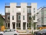 1730 11th Avenue - Photo 2