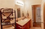 860 Tommy Court - Photo 17