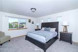 1905 Clearview Dr. - Photo 17