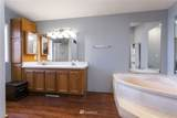 8655 Valley View Road - Photo 14
