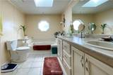 2610 Section Street - Photo 23