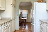 2610 Section Street - Photo 9