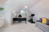 7521 Dogwood Lane - Photo 24