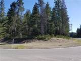 7 Public Works Dr - Photo 3