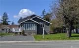 3245 Bennett Drive - Photo 5