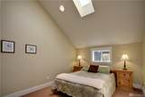 112 Wold Rd - Photo 13