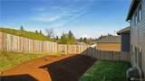 1548 Ridgeview Lp - Photo 4