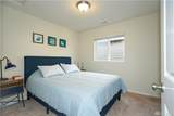 1206 Sigafoos Ave - Photo 19