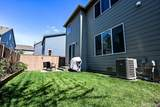 1915 98th Ave - Photo 21