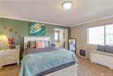 20523 5th Av Ct - Photo 14