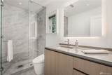 438 39th Ave - Photo 19
