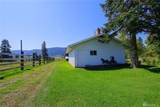 560 Upper Peoh Point Rd - Photo 4