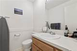 4643 154th Place - Photo 28