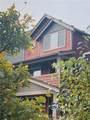 3207 Holly Street - Photo 1