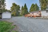 416 Riverview Lane - Photo 4