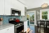 3712 36th Avenue - Photo 14