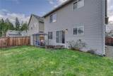 2721 Fiscal Street - Photo 25
