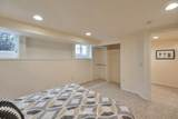 4232 4th Avenue - Photo 24