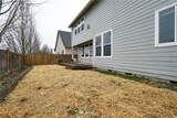1011 Eagle Avenue - Photo 29