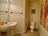 463 Columbia Point Drive - Photo 11