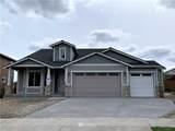 7825 Greenview Drive - Photo 1