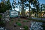 5300 Harbour Pointe Boulevard - Photo 1