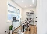 1035 156th Avenue - Photo 6