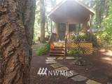1546 Reservation Road - Photo 2