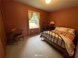 404 Independence Road - Photo 31