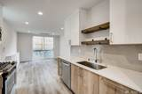4520 41st Ave - Photo 15