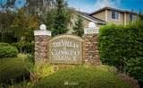 5300 Glenwood Avenue - Photo 3