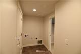 2069 Lexington Avenue - Photo 12