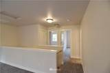 2069 Lexington Avenue - Photo 13
