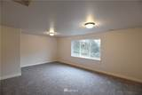 2069 Lexington Avenue - Photo 15