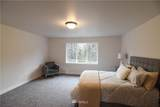 2069 Lexington Avenue - Photo 17