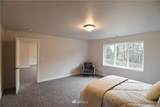 2069 Lexington Avenue - Photo 18