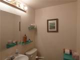 40 Trail Ridge Drive - Photo 8