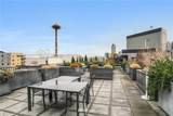 159 Denny Way - Photo 9