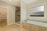 7818 168th Avenue - Photo 21