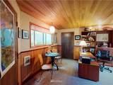 220 Montgomery Lane - Photo 20