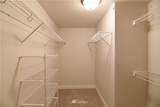 2095 Lexington Avenue - Photo 18