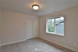 2095 Lexington Avenue - Photo 24