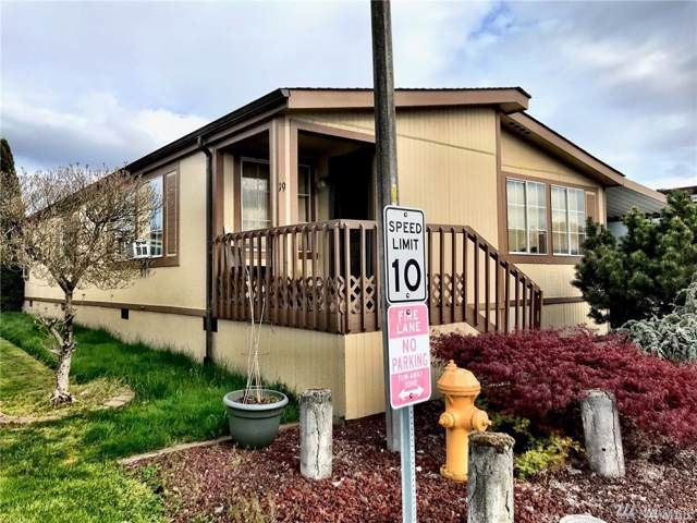 1120 S 25th #19, Mount Vernon, WA 98274 (#1508063) :: The Kendra Todd Group at Keller Williams
