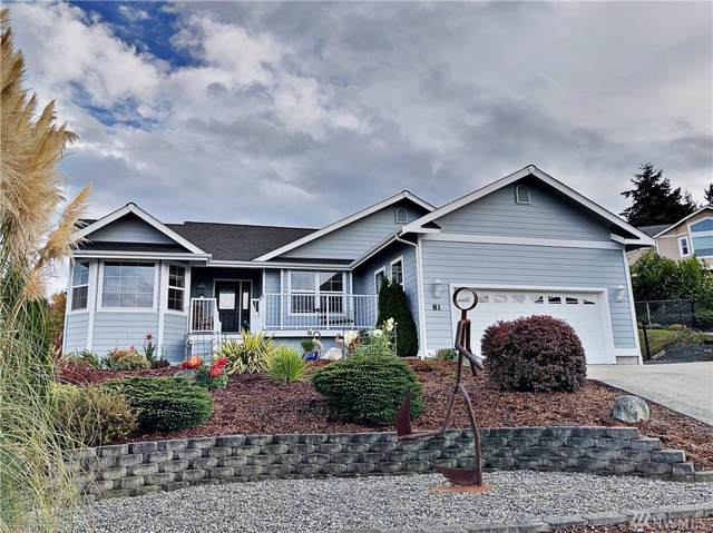 81 Coral Dr, Sequim, WA 98382 (#1533144) :: The Kendra Todd Group at Keller Williams