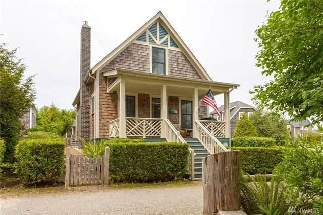 17 Lupine Lane, Pacific Beach, WA 98571 (#1628010) :: McAuley Homes