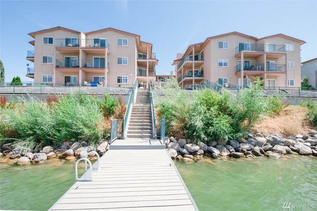2900 W Marina Dr #202, Moses Lake, WA 98837 (MLS #1628362) :: Nick McLean Real Estate Group
