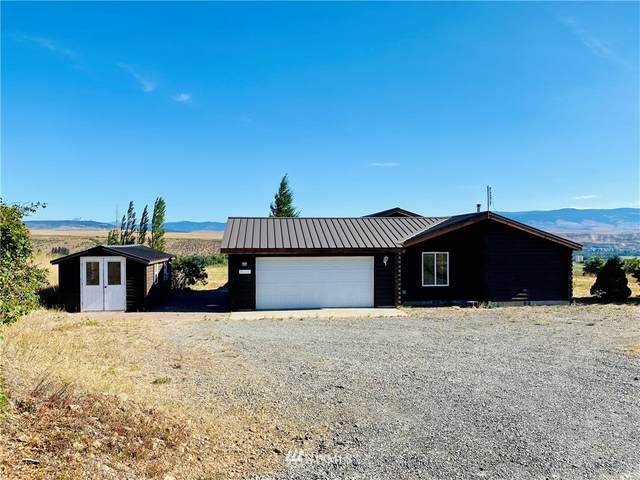 320 Labrador Drive, Thorp, WA 98946 (#1633572) :: Priority One Realty Inc.