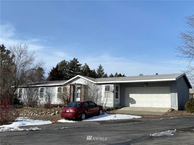 748 East Ridge Drive, Omak, WA 98844 (MLS #1726938) :: Brantley Christianson Real Estate