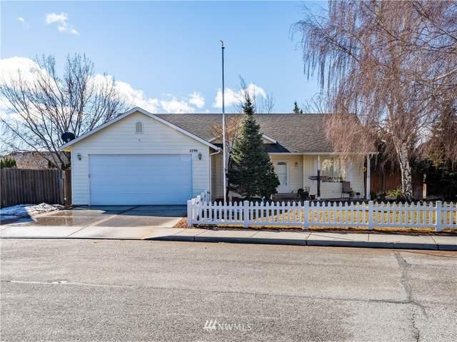 2299 Veedol Drive, East Wenatchee, WA 98802 (MLS #1734011) :: Brantley Christianson Real Estate